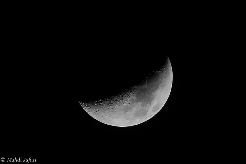 The beautiful moon!